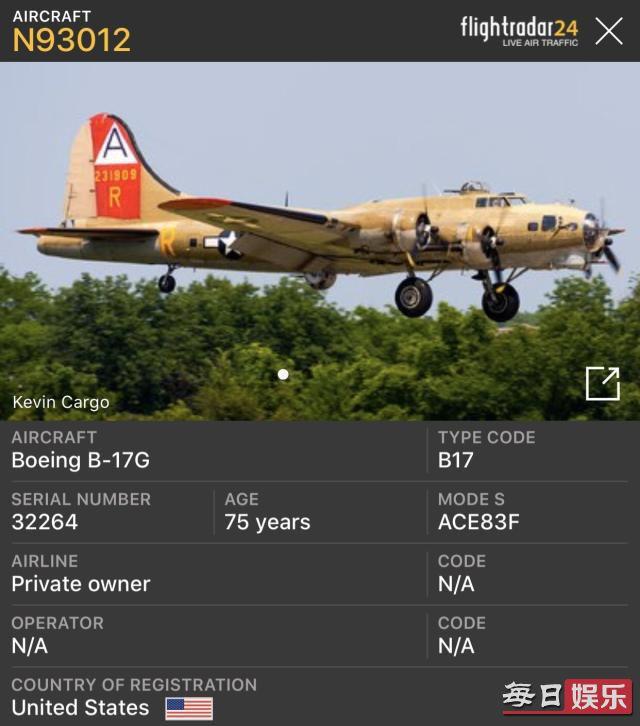 美国一架飞机坠毁是怎么回事 事发经过及现场图片曝光