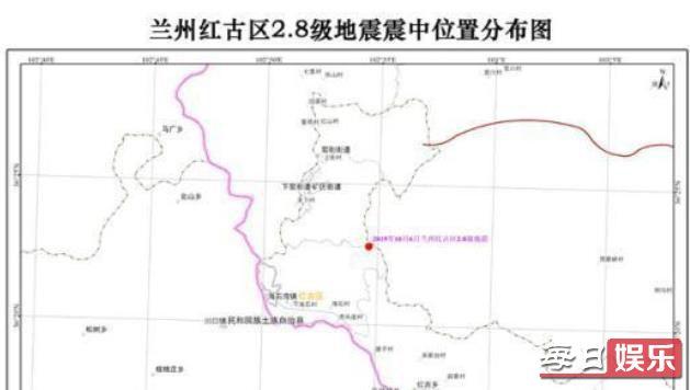 兰州2.8级地震详细情况 兰州属于地震带地区吗?