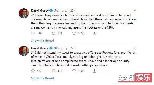 为什么央视暂停NBA转播 背后原因竟是这样!
