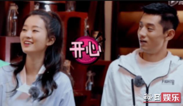乔欣有男朋友吗 乔欣的男朋友真是杨洋吗?