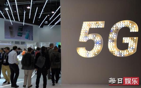 近千万用户预约5G是什么情况 5G套餐资费都是多少钱?