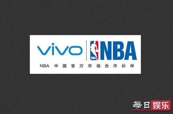 为什么vivo终止NBA合作 背后原因竟是这样!
