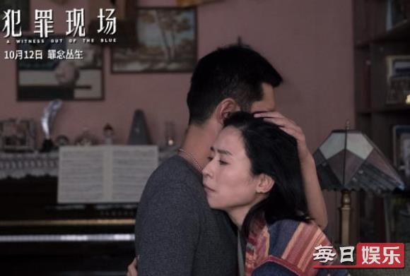 古天乐宣萱犯罪现场是什么梗 电影《犯罪现场》什么时候上映?