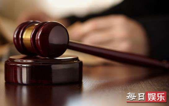 98岁老人被判15年怎么回事 该老人犯了什么罪?