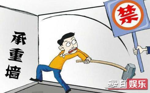 南京一公寓局部坍塌怎么回事 如何避免装修导致房屋坍塌?