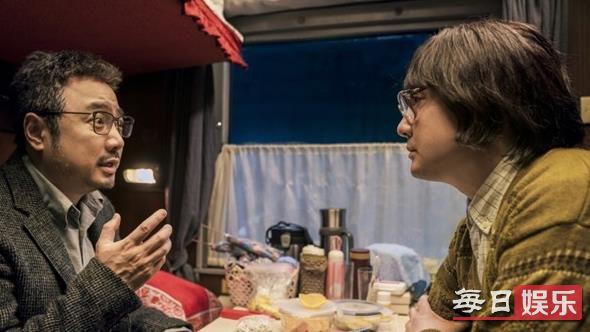 囧妈预告曝光 电影《囧妈》什么时候上映?