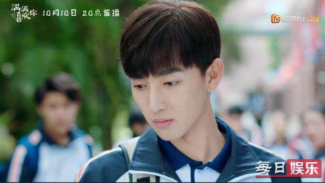 《满满喜欢你》左岸的扮演者是谁 刘昱晗个人资料介绍