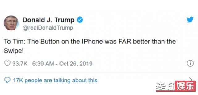 特朗普咽槽iPhone说了什么 他为什么要咽槽iPhone?