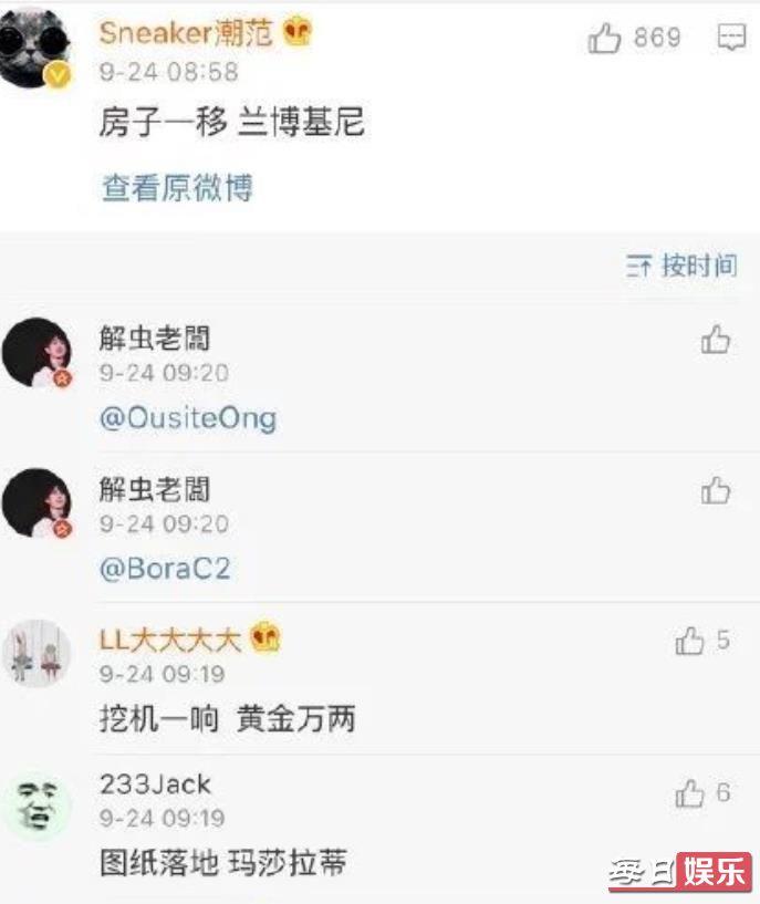 深圳城中村拆迁落实 网友:一早晨暴富不是梦!