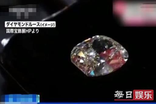 50克拉钻石丧失是怎么样回事 争夺钻石的凶手到底是谁?