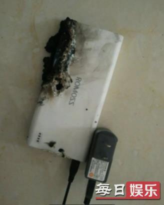 罗马仕充电宝起火是怎么回事 充电宝为何会发生自燃?