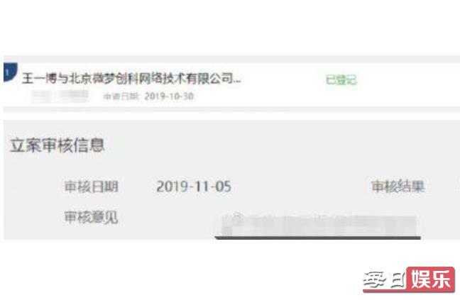 王一博起诉诽谤者是怎么回事 王一博最近怎么了?