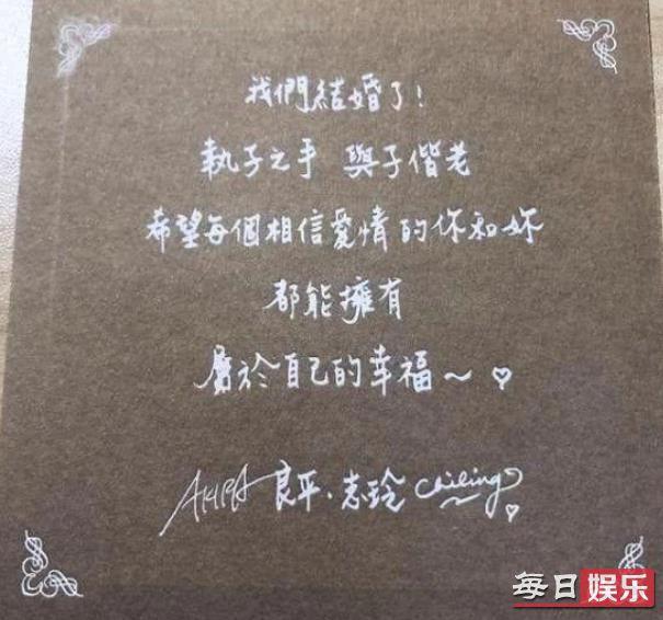 林志玲婚礼曝光是什么情况 林志玲什么时候结婚? ikangji.com