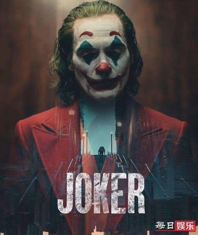 小丑票房破10亿是真的吗 小丑剧情是什么?