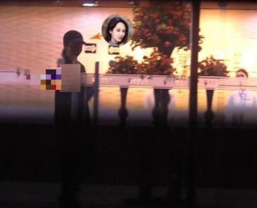 杨紫现身整形医院是怎么回事 杨紫她到底怎么了?