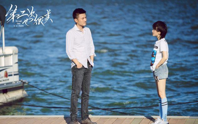 《第二次也很美》俞非凡和安安为什么离婚?