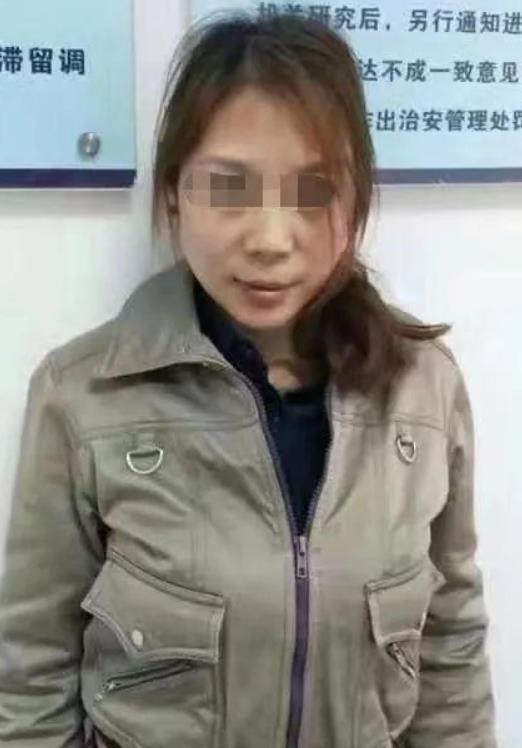 女逃犯劳荣枝落网怎么回事 劳荣枝是谁 她犯了什么事?