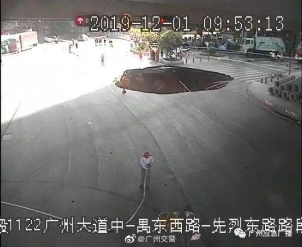广州地陷3人被困是怎么回事 事发经过及现场图片曝光