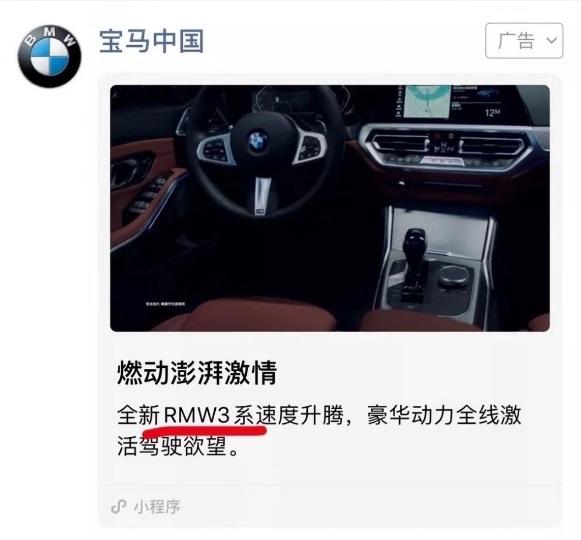 皇冠官网app:伴侣圈广告再翻车是什么梗 网友:水土不服舅服你!
