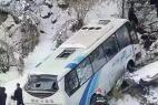 吉林一客车坠落是怎么回事 事故发生的原因是什么?