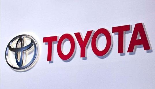 丰田被罚8700万是怎么回事 丰田到底犯了什么事?