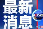 武汉制定诊疗方案内容是什么 和国家新型肺炎诊疗方案有何区别?