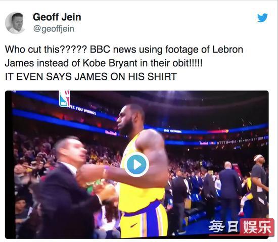 BBC道歉说了什么 BBC到底做错了什么?