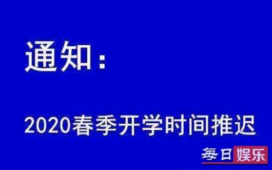 四川推迟开学具体情况 延迟开学还有哪些城市?