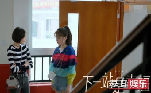 下一站是幸福刘詹妮扮演者是谁