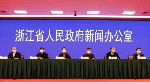 浙江确诊病例破千 2月9日浙江各市新冠肺炎情况