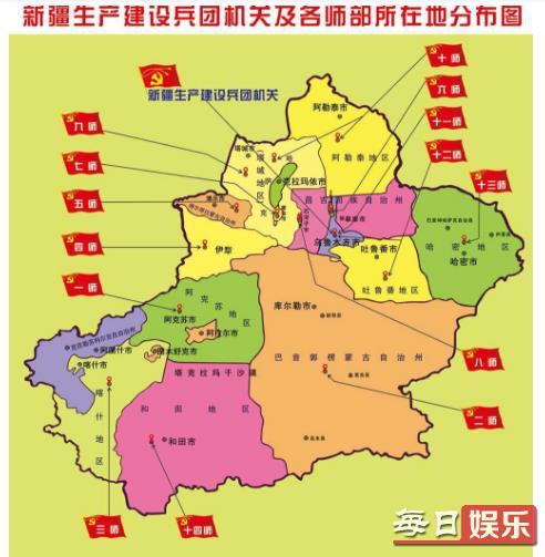 为何把新疆生产建设兵团单列出来?