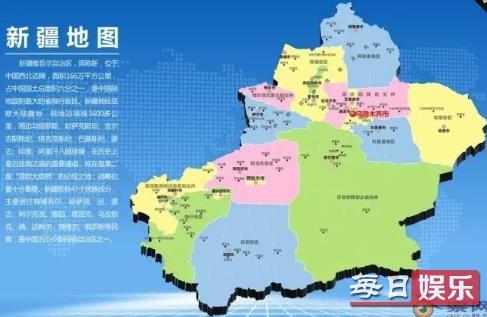新疆生产建设兵团和新疆自治区什么关系 兵团的由来是什么?
