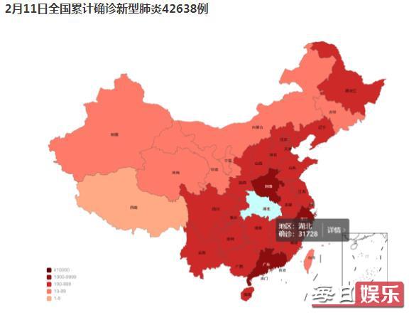 2月11全国疫情最新数据 湖北及武汉新增新冠肺炎多少人?