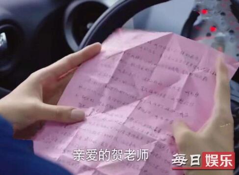 下一站是幸福贺灿阳和蔡敏敏第几集在一起