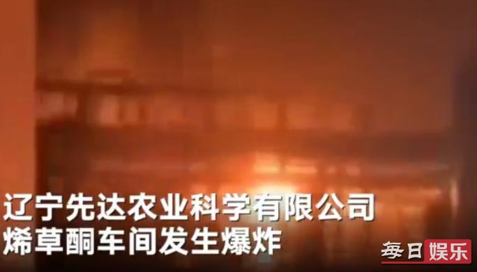 葫芦岛车间爆炸详细经过 事发现场令人不寒而栗!