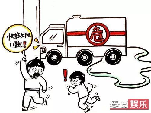 巴基斯坦毒气泄漏怎么回事 遭遇毒气泄露怎么办?