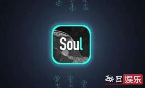 为什么Soul合伙人被批捕 他究竟犯了什么罪?