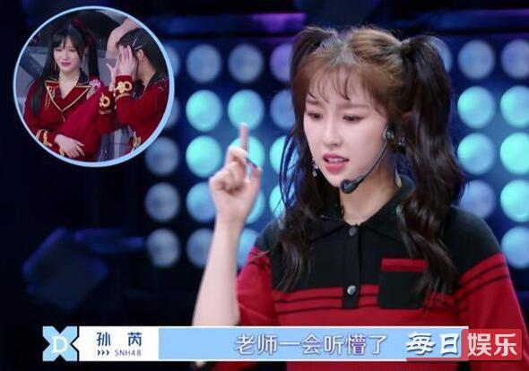 蔡徐坤被虞书欣说晕怎么回事