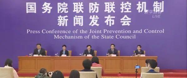 10天内境外输入病例增幅216% 中国为何不禁止境外输入?