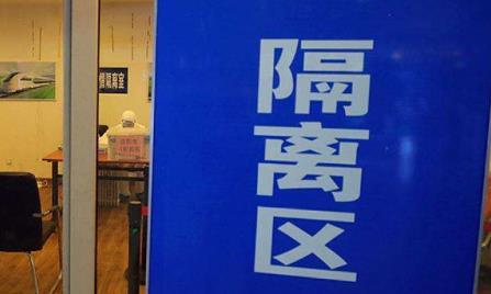 一家6口英国抵京确诊4人具体情况 境外来京人员应该怎么做?