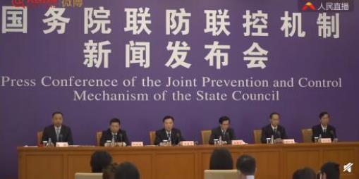 国家卫健委提醒做好持久防控准备 目前境外输入病例多少例?