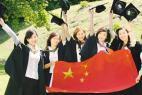 外交部回应中国留学生希望回国说了什么 为祖国母亲点赞!