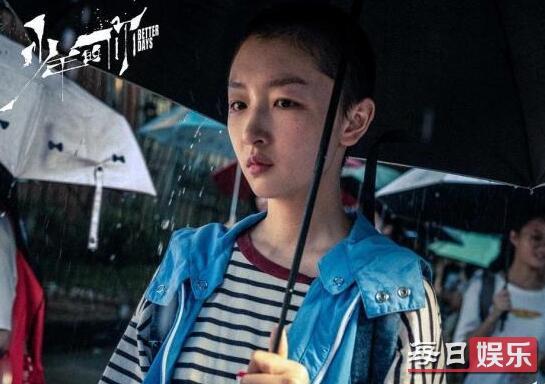 少年的你雨衣杀手是谁