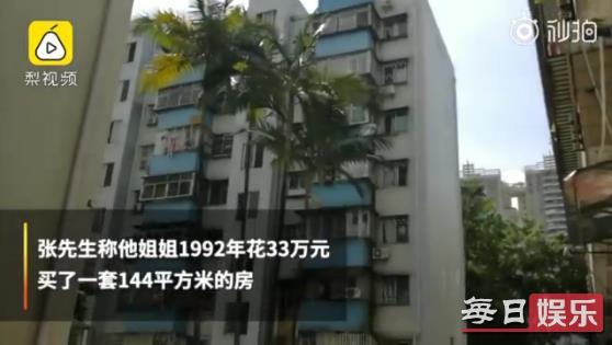 忘记28年的房子已涨到600万怎么回事 房主到底有多壕?