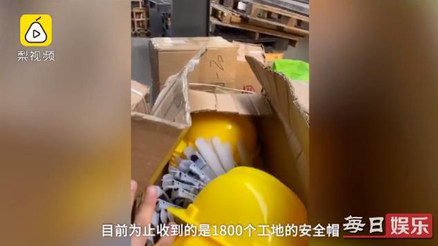 30万买头盔买到1800个安全帽 网友:投机不成蚀把米!