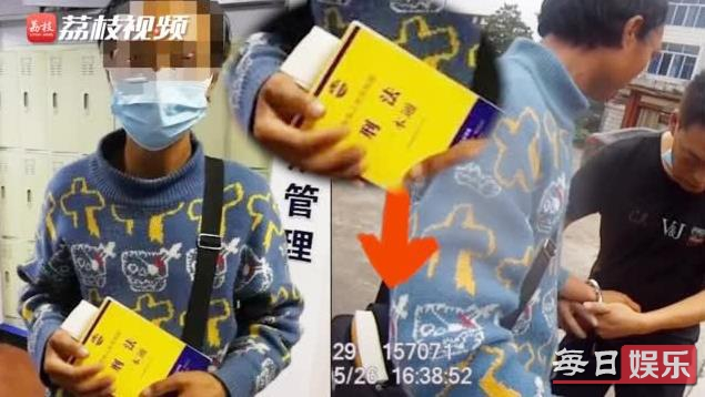 小偷被抓时身上携带刑法书籍 网友:知法犯法罪加一等!