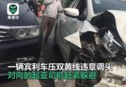司机为躲宾利撞上奔驰 网友:给条活路行不行!