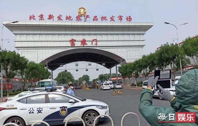 北京多名患者无新发地直接接触史 这意味着什么?