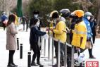 北京一外卖员确诊平均每天接50单 疫情期间如何点外卖更安全?