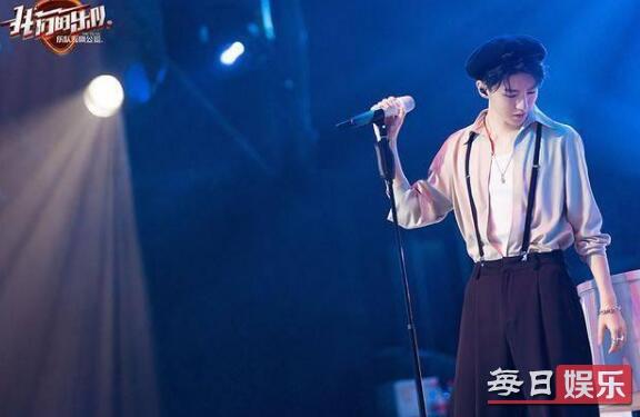 我们的乐队王俊凯想见你第几期